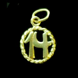 9ct Gold number 14 pendant charm