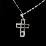 9ct-white-gold-cross-pendant-zirconia-back